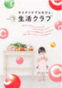 スクリーンショット 2015-07-07 17.53.35.png