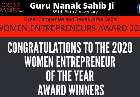 Anurama Suresh - Great Companies Women Entrepreneur Award Winner 2020