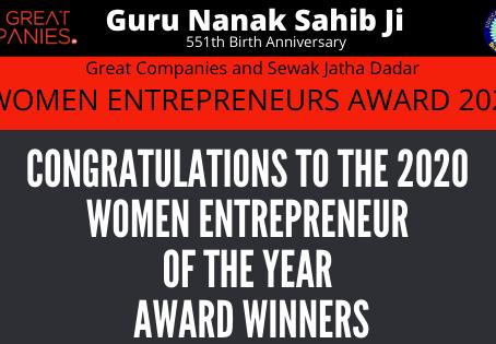 Shailaja Rangarajan - Great Companies Women Entrepreneur Award Winner 2020