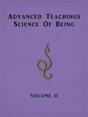 The Science Of Being 7 Lessons Book _ Th