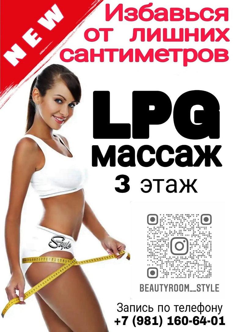 IMG_3639.JPG