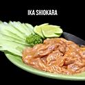 Ika Shiokara (イカ塩辛) ปลาหมึกดอง