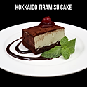 Hokkaido Tiramisu Cake