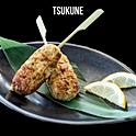 Tsukune (Shio/Tare) (つくね) เอ็นไก่ย่างเกลือ