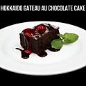 Hokkaido Gateau au Chocolate Cake