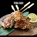 Teba Saki (Shio) (手羽先 塩) ปีกไก่ย่างเกลือ