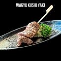 Wagyu Beef Kushi Yaki (和牛串焼き 1本) เนื้อวากิว A5 ย่างเกลือ
