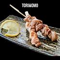 Torimomo (Shio/Tare) (とりもも 塩 たれ) ไก่ย่างเกลือ