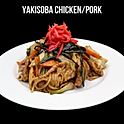 Yakisoba Chicken / Pork