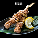 Negima (Shio/Tare)(ねぎま 塩 たれ) ไก่ย่าง+ต้นหอมญี่ปุ่น