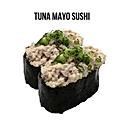 Tuna-mayo Gunkan-Sushi (ツナマヨ軍艦)