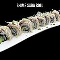Shime Saba Aburi Roll (しめさば炙りロール) ซาบะโรล