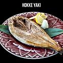 Hokke Yaki (ホッケ) ปลาฮ็อกเกะแดดเดียวย่าง