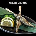 Komochi Shishamo (子持ちシシャモ) ปลาไข่ย่างเกลือ
