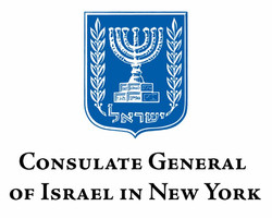 The Israeli Consulate in New York