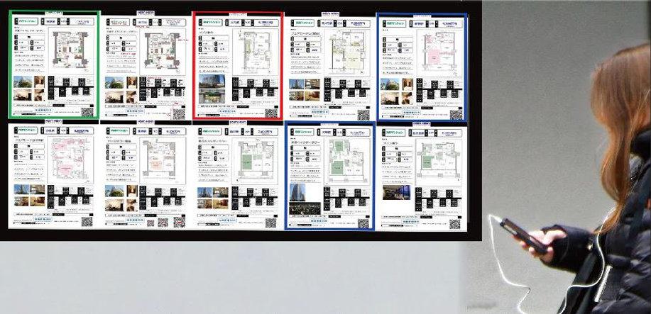 4K 2000カンデラの屋外・屋内対応 不動産向けデジタルサイネージ