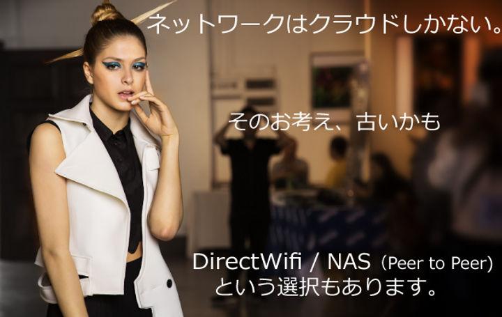 クラウドストレージ対応の新世代デジタルサイネージ配信ソフトウェア。構内LAN。インターネットを使わないWIFIでの配信などいろんな環境でご利用できます。