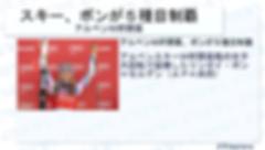 デジタルサイネージ用コンテンツ 写真付きニュース(共同通信)