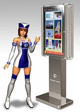 15年のデジタルサイネージ配信事業でのノウハウを反映して開発したソフトウェアです。