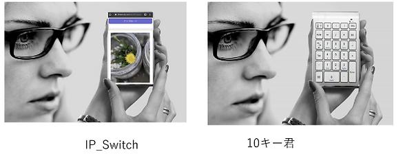 デジタルサイネージの使いやすさをとことん研究。まさにハイブリッド(異種混合)でご利用できます。