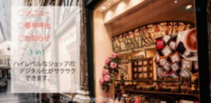 DigitalSignage-shop-store-image_edited.j