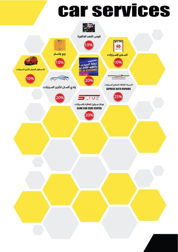 Brands-22.jpg