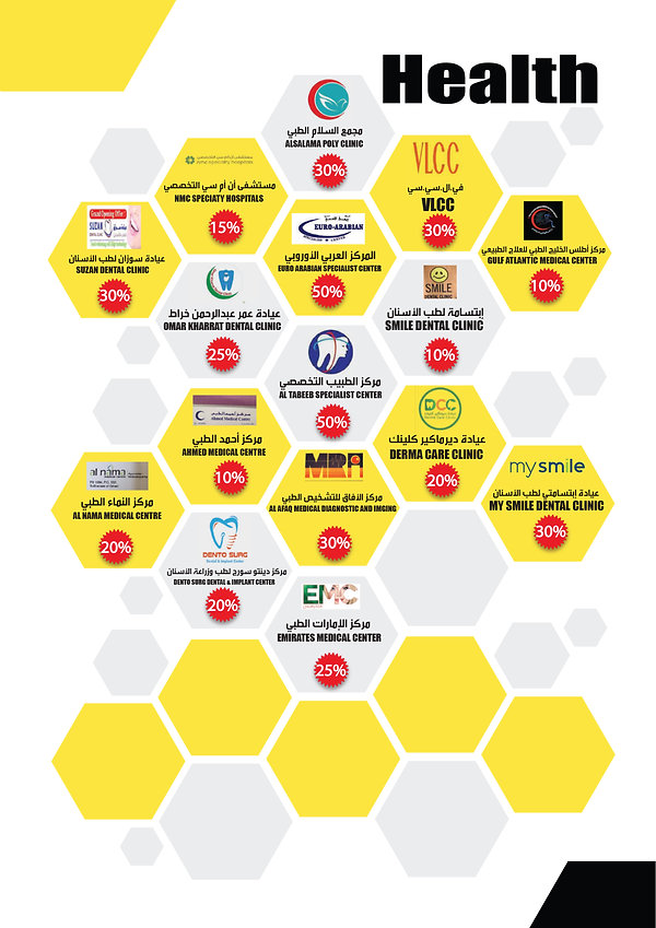 Brands-25.jpg