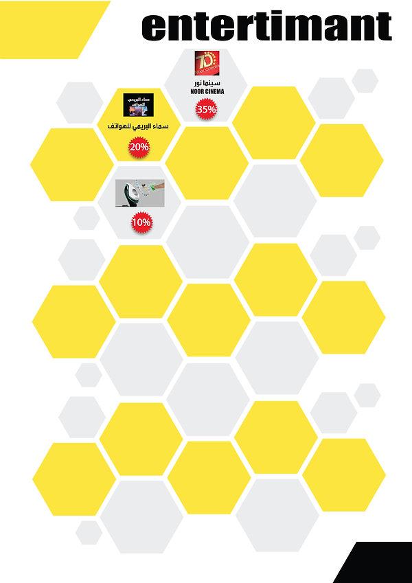 Brands-20.jpg