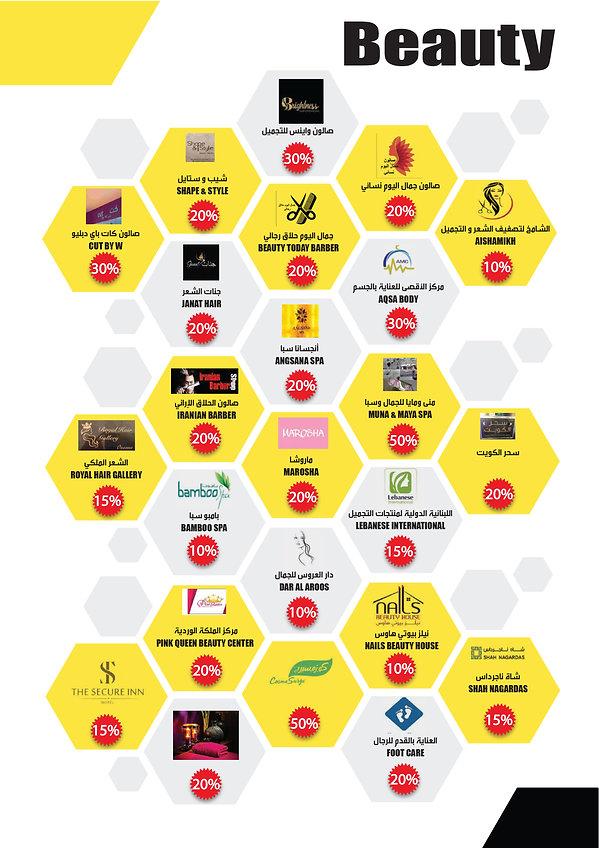 Brands-8.jpg