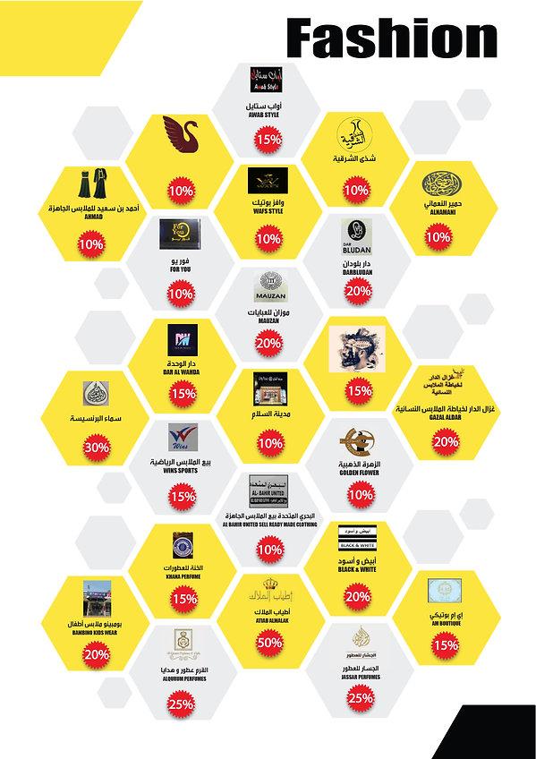 Brands-14.jpg
