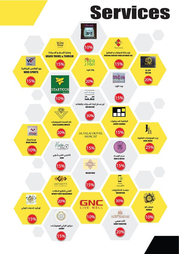 Brands-9.jpg