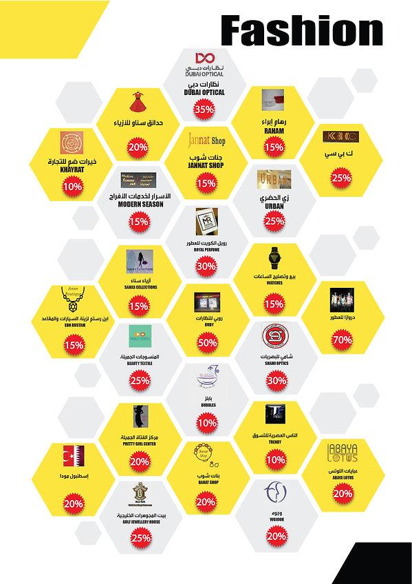 Brands-15.jpg