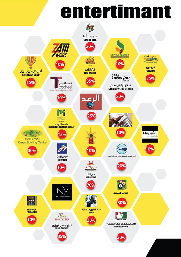 Brands-19.jpg