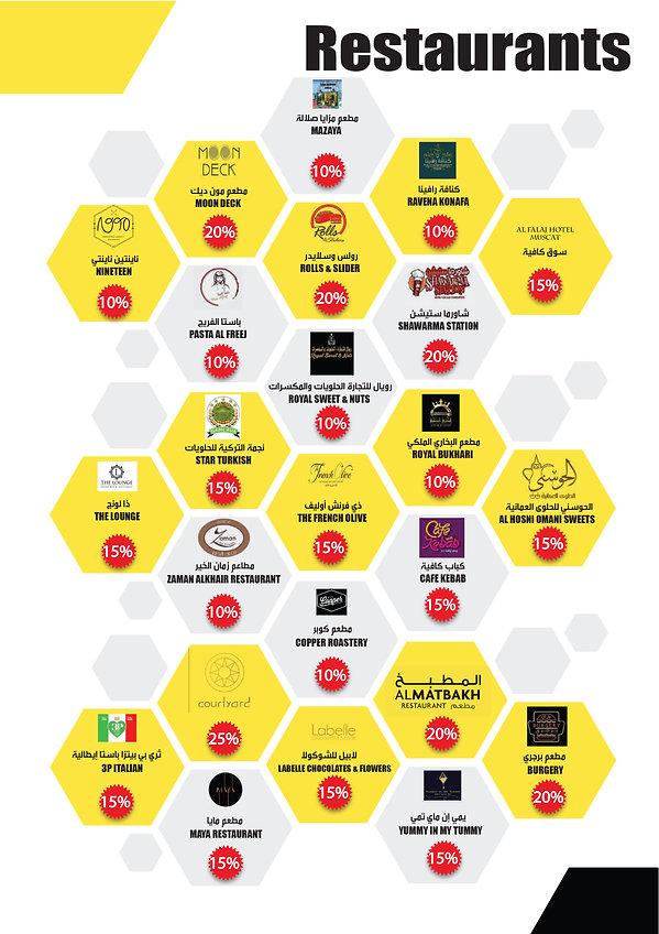 Brands-5.jpg