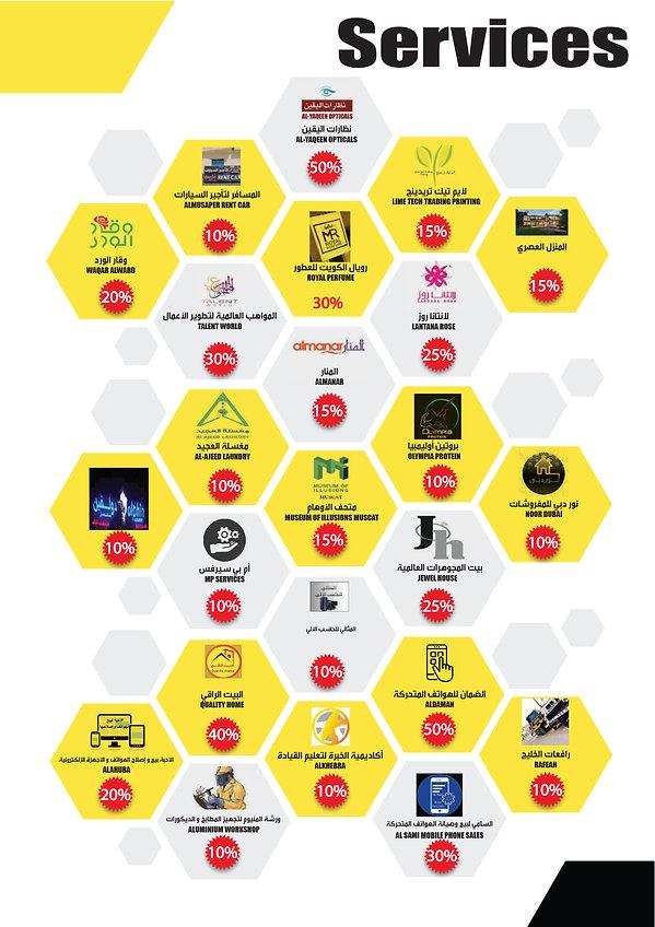 Brands-12.jpg