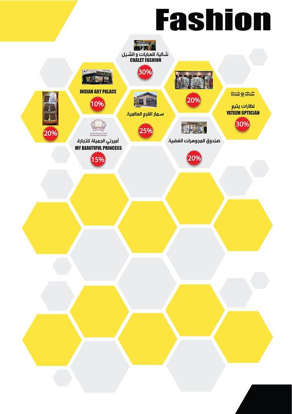 Brands-16.jpg