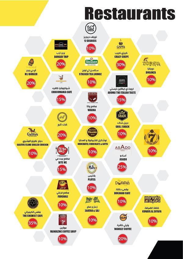Brands-6.jpg