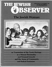 Jewish Observer Cover