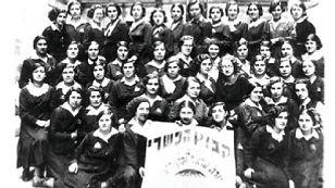 Bais Yaakov class