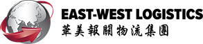 East-West-Logistics-logo-horizontal.png