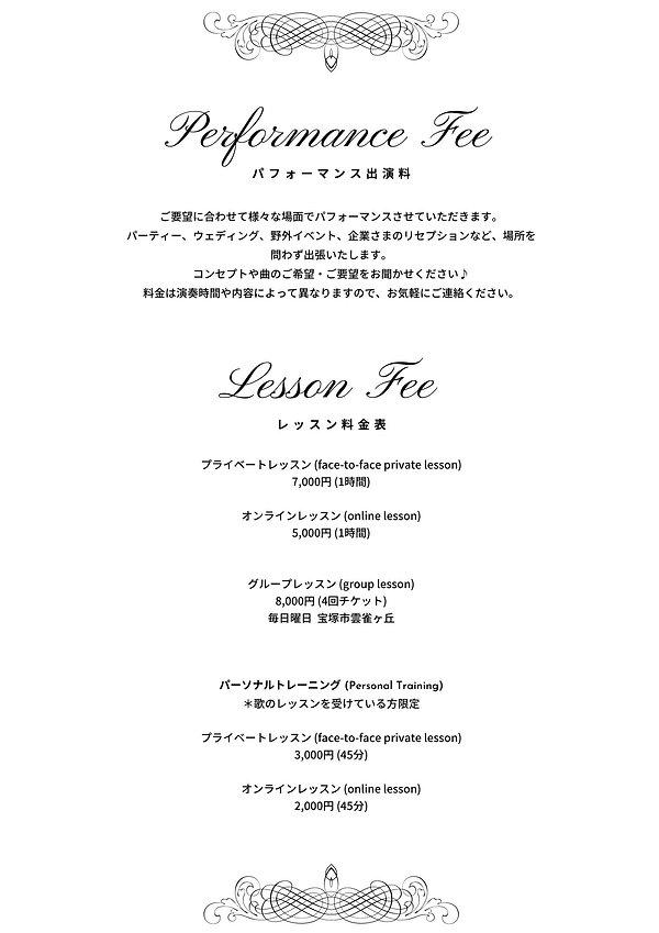 Lesson Fee.jpg