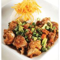 "General Tso's Vegan ""Chicken"""