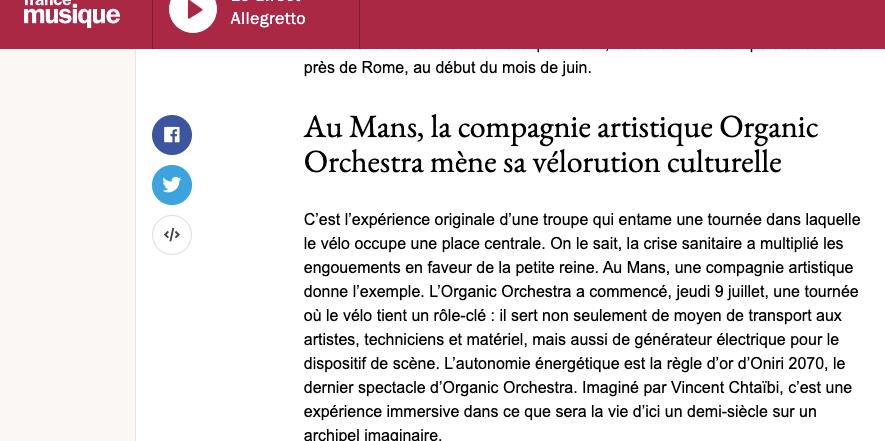 France Musique - ONIRI 2070 - 15 juillet 2020