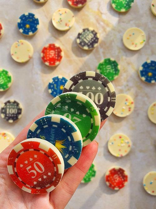 מטבעות שוקולדשלי (4 יחידות)