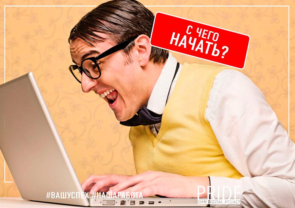 Бизнес в Internet