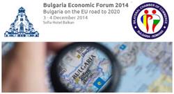 Balkan Bridge and Bg Economic Forum