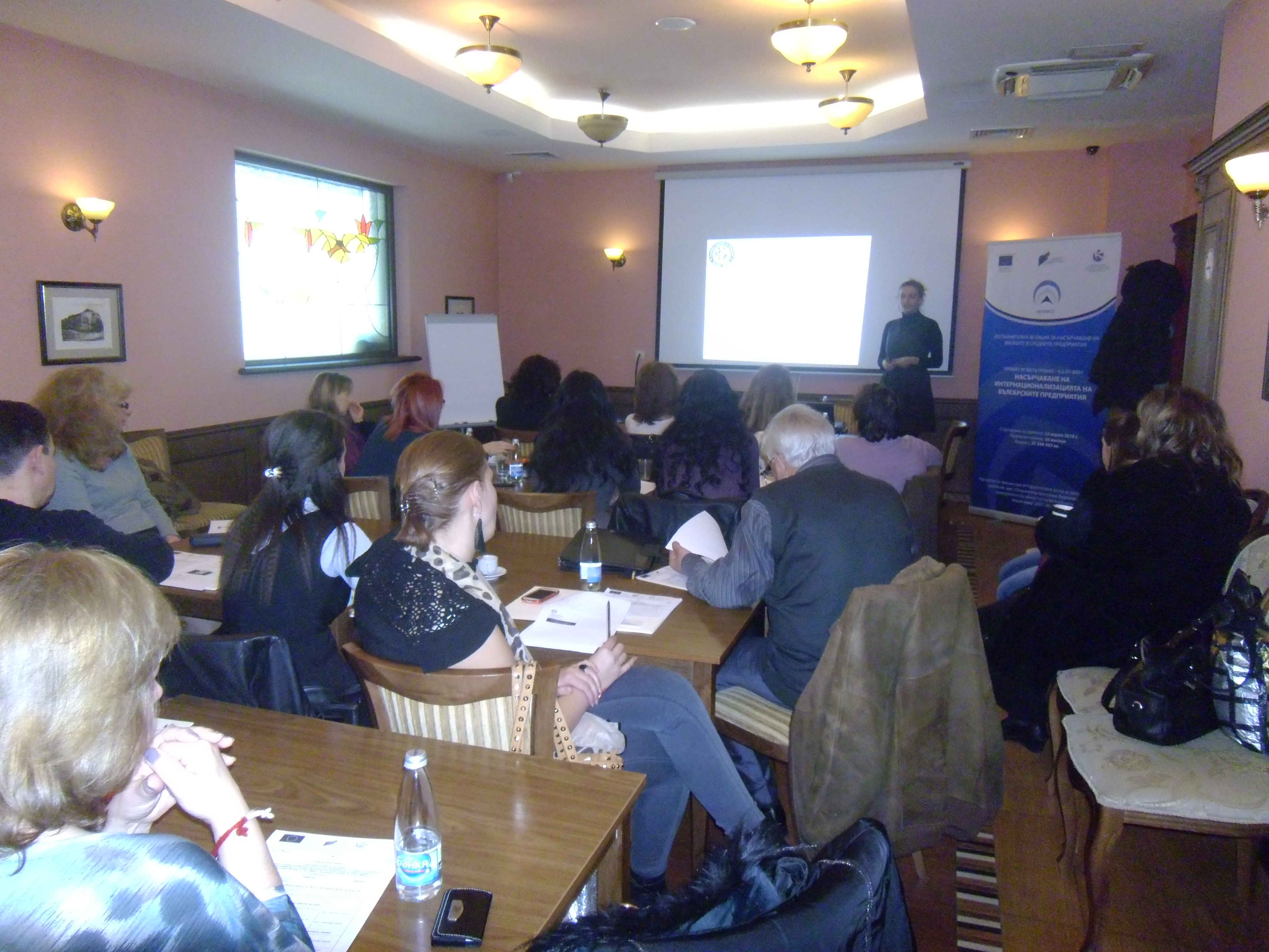 Sectoral Seminars in Bulgaria