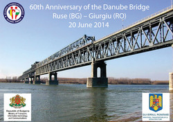 BCCBR_2014_20th-June