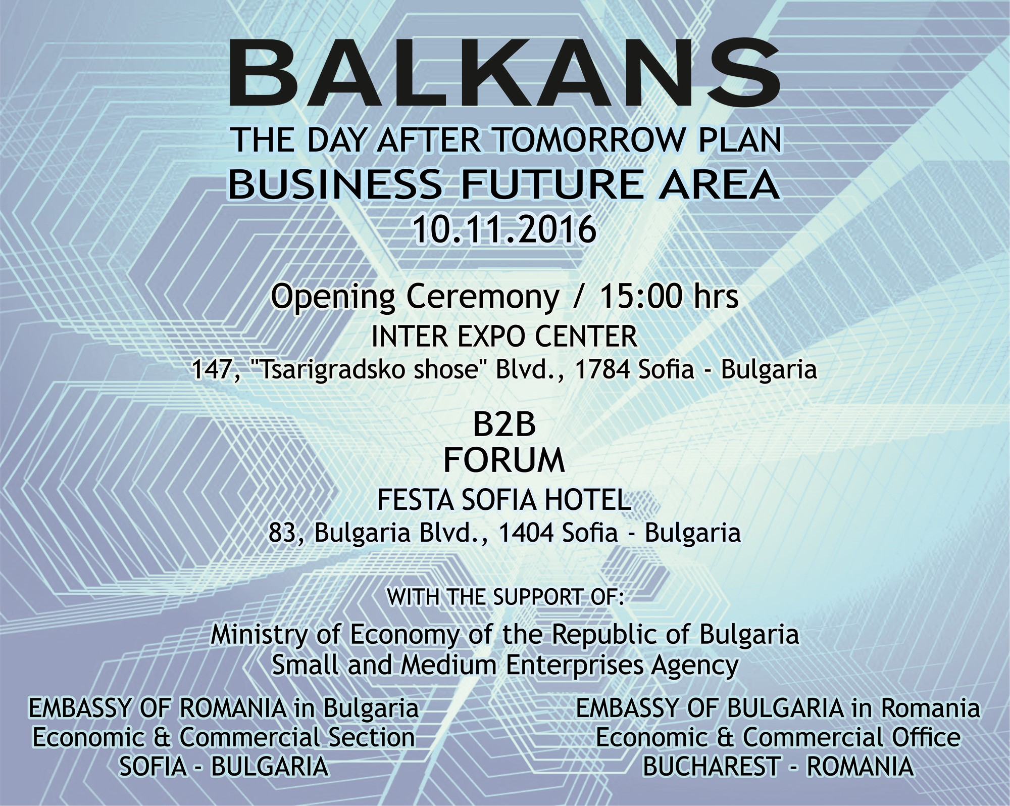 Romanian - Bulgarian business forum