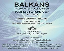 1-poster-B2B-forum-economic-BULGARIA
